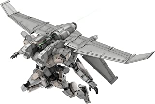 Bandai Hobby HG Arbalest Ver.IV (Emergency Deployment Booster Equipment Ver.) Full Metal Panic! Invisible Victory 1/60 Figure Building Kits
