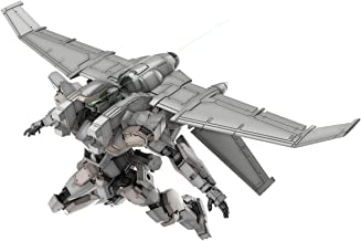 Bandai Hobby HG Arbalest Ver.IV (Emergency Deployment Booster Equipment Ver.) Full Metal Panic! Invisible Victory 1/60 Fig...