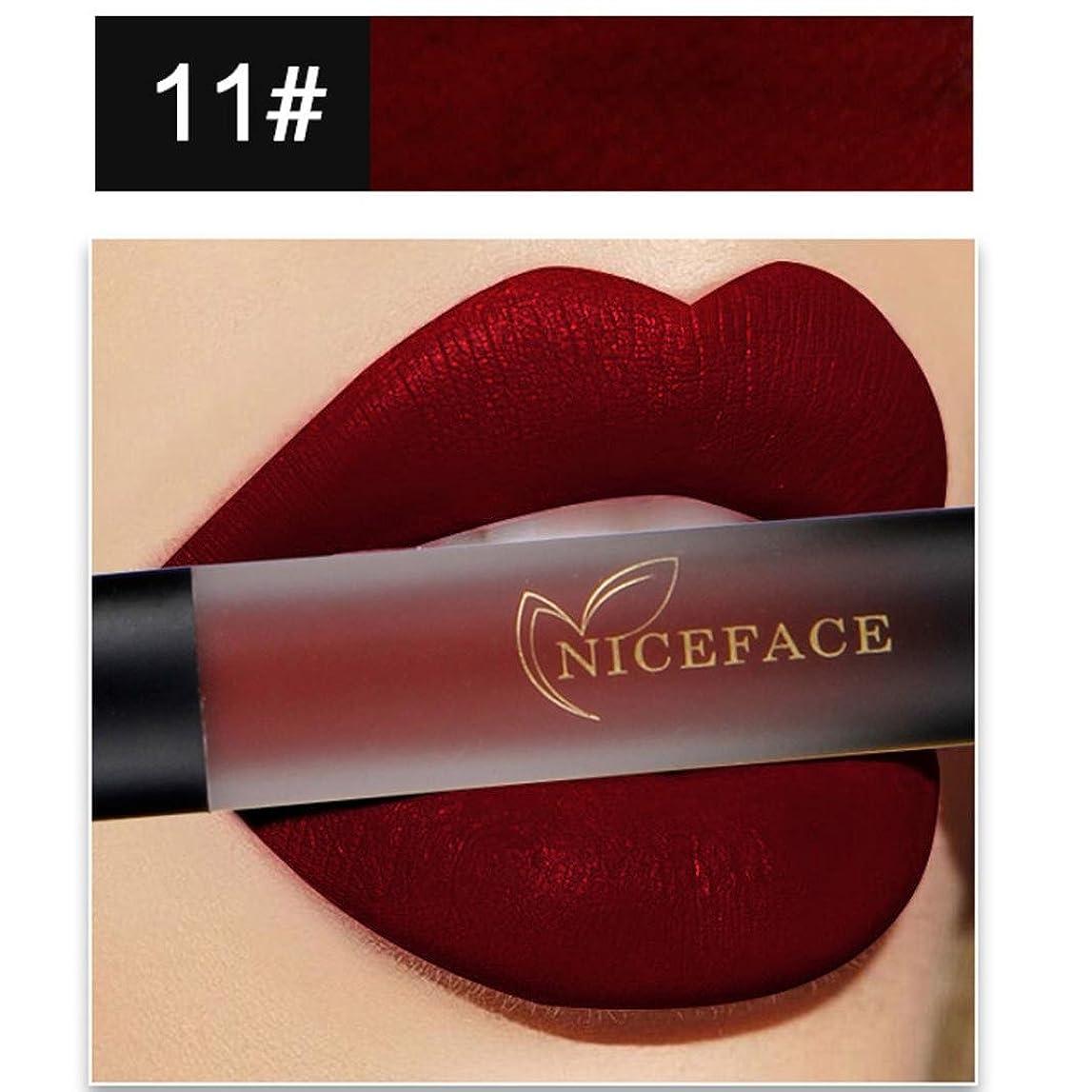 願う強制的溶岩[SakuraBest] NICEFACE 18 Colors Matte Liquid Lipstick Waterproof Lip Gloss