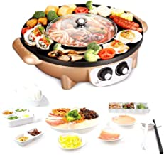 Home Smokeless Baking Pan + Hot Pot, Double Temperature Control Switch, with Divider, Separate cleaning, Capacity for 6 Pe...