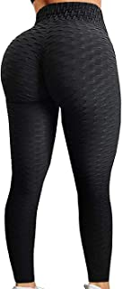 HURMES Women's High Waist Textured Yoga Pants Ruched Butt Lifting Stretchy Tummy Control Workout Leggings