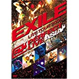"""EXILE LIVE TOUR 2005 ~PERFECT LIVE """"ASIA""""~ [DVD]"""