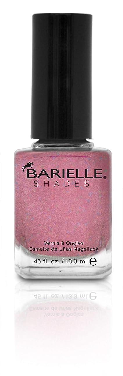 刃エレベーター月曜日BARIELLE バリエル ピンクダイアモンド 13.3ml Pink Diamond 5240 New York 【正規輸入店】