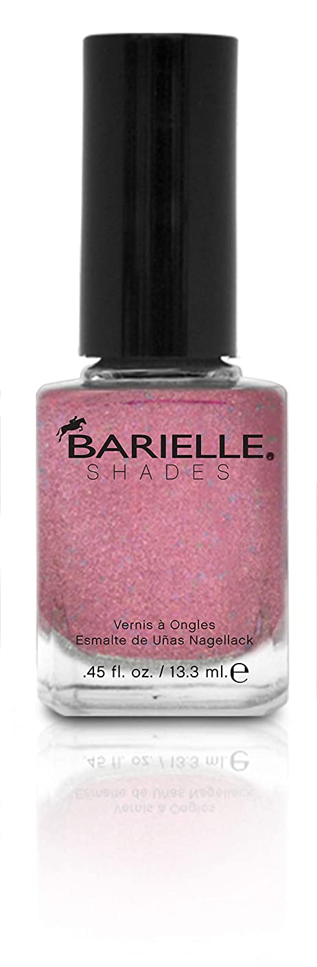 戦う手段病的BARIELLE バリエル ピンクダイアモンド 13.3ml Pink Diamond 5240 New York 【正規輸入店】