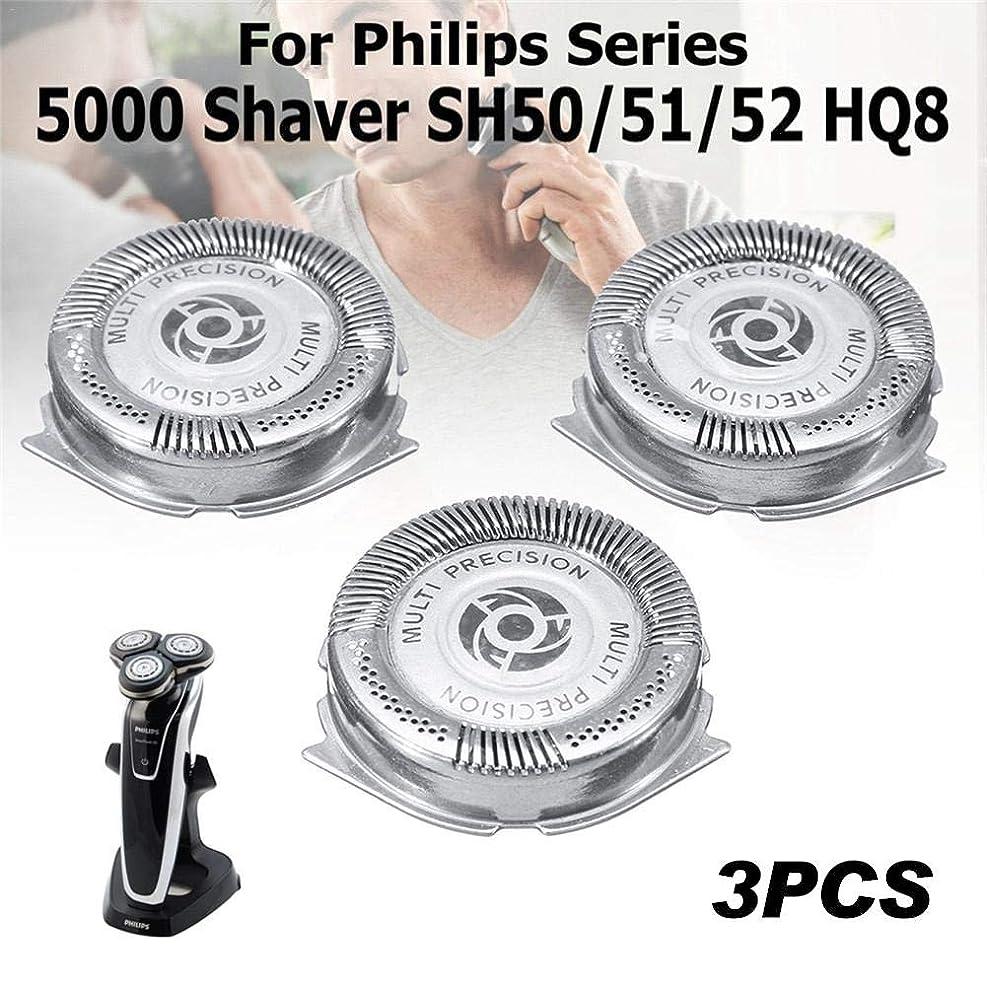 アプローチテレックス平和なcolmall 3PCS シェーバー 替刃 シェーバー ヘッド フィリップスシリーズ5000シェーバーSH50 / 51/52 HQ8用 交換ヘッド 替え刃 3頭のヘッド (フィリップスの型番に適応) normal well-liked