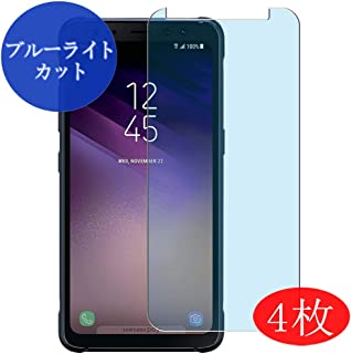 【4 Pack】 Synvy Anti Blue Light Screen Protector for Samsung Galaxy S8 Active SM-G892A Blue Light Blocking Screen Film Protective Protectors [Not Tempered Glass] New Version
