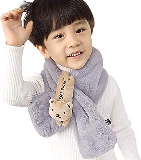 可爱的保暖毛绒围巾 领袖 冬季厚披肩 围巾 男孩女孩