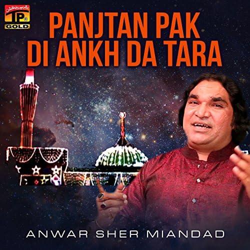 Anwar Sher Miandad