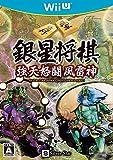 「銀星将棋 強天怒闘風雷神」の画像