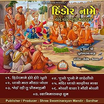 Hindor Name Swaminarayan Kirtan