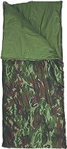 حقيبة نوم مموهة بيس كامب 2.0 من تيكسسبورت، متعددة الألوان، مقاس واحد
