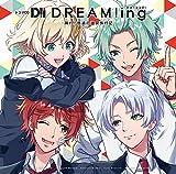【Amazon.co.jp限定】ドラマCD『DREAM!ing』 ~踊れ! 普通の温泉旅行記~(ジャケットイラスト柄 メガジャケ付)
