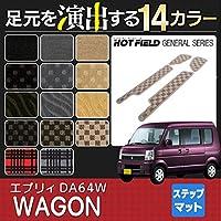 Hotfield スズキ エブリィワゴン DA64W ステップマット/プレーンブラック