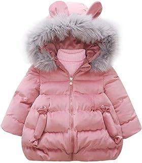 [チューカー] 子供服 ガールズ 中綿ジャケット アウター オーバーコート キルティング ダウン綿コート 防寒 フード付き 可愛い 前ファスナー スタジャン 秋冬 ブルゾン あったか