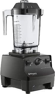 Vitamix Black 62824 Drink Machine Advance 48 Ounce Blender