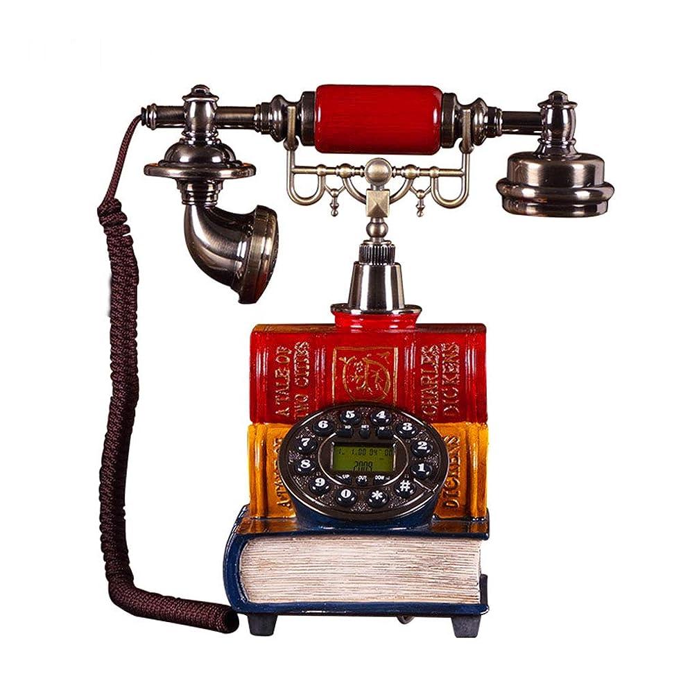 Qivor Fashion Creative Antique Retro Home Fixed Telephone Landline Telephone