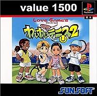 value1500 わいわいテニス2