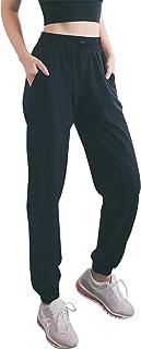 ANIMQUE Pantalones de deporte para mujer, informales, de cintura alta, para yoga, danza, fitness, transpirables, de secado...