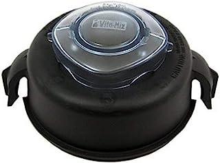 Vitamix 2-Part Lid and Plug, 64-Ounce (High Profile), Black - 15855