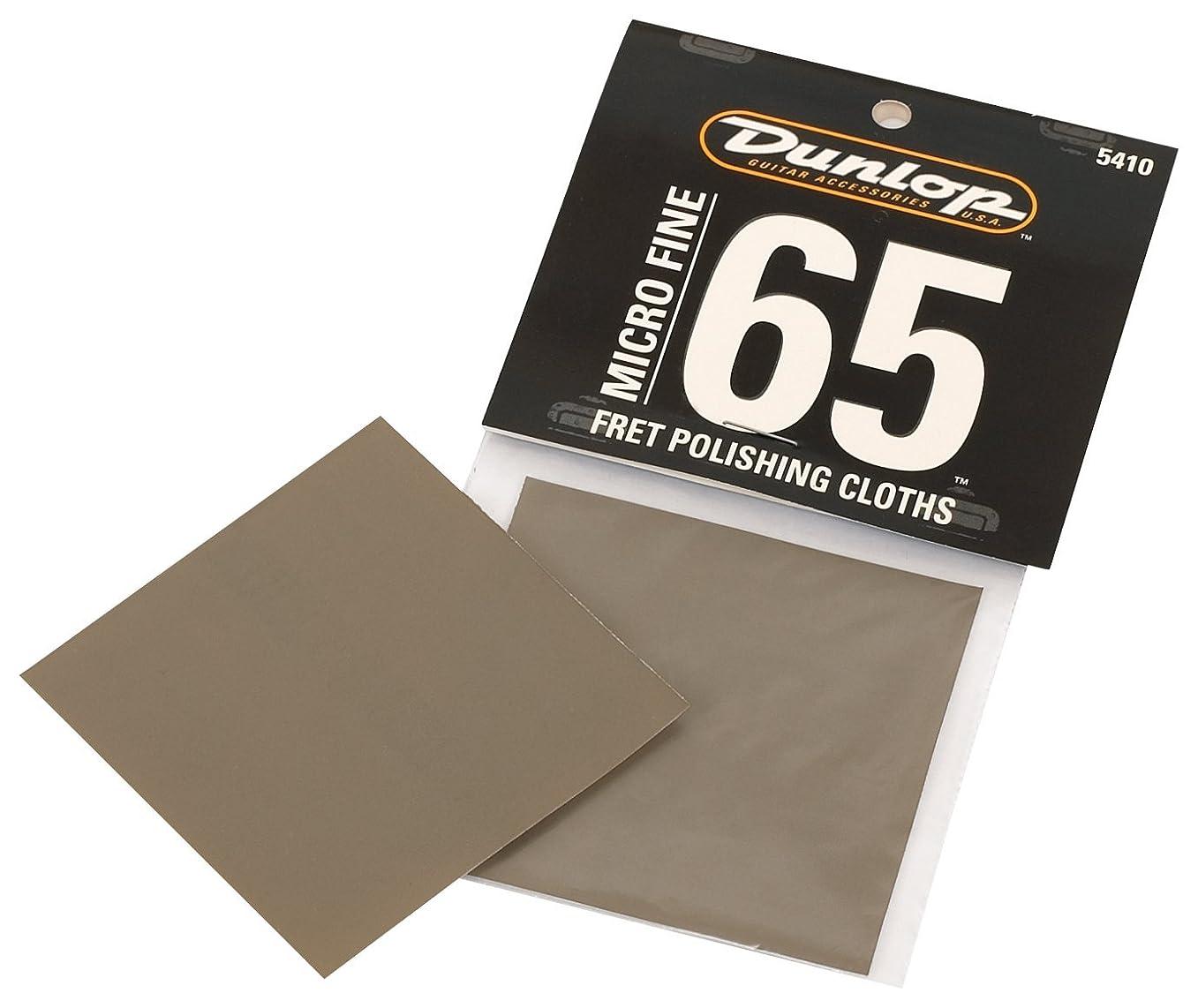 夢胆嚢電圧Jim Dunlop (ジム ダンロップ) 5410 フレット ポリッシング クロス Fret Polishing Cloth