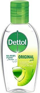 Dettol Hand Sanitizer - 50 ml