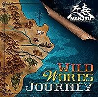 Wild Words Journey