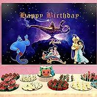 プリンセスの写真の背景漫画の背景写真の背景ウェディングフェスティバルをテーマにしたパーティーの写真ブースの小道具子供の誕生日子供写真の背景生まれたばかりの赤ちゃんの写真撮影