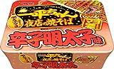 一平夜店 辛子明太子 ケース 126X12