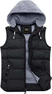 Men's Winter Removable Hooded Padded Puffer Vest