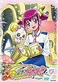 スマイルプリキュア♪ Vol.7[DVD]