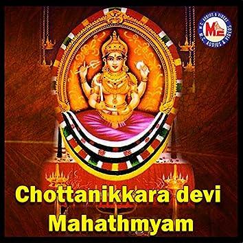 Chottanikkara Devi Mahathmyam