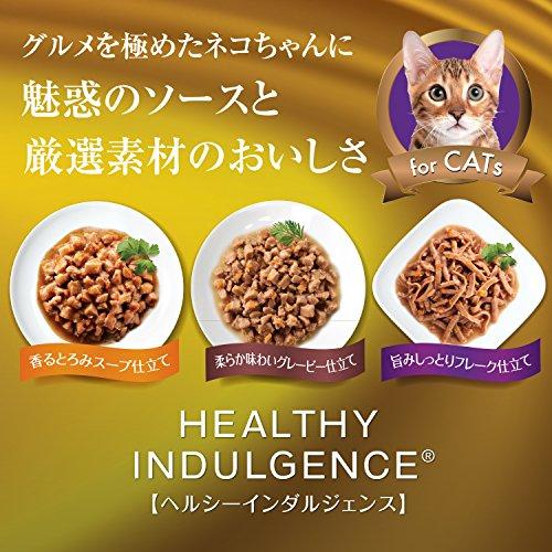ウェルネスキャットフード成猫用(1歳以上)ヘルシーインダルジェンス(穀物不使用)香るとろみスープ仕立てチキン&サーモン85グラム(x12)(ケース販売)