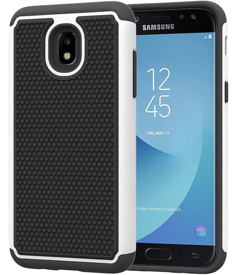 Galaxy J3 2018 Case,Galaxy J3 Star Case,J3 Achieve Case,Galaxy Express/Amp Prime 3 Case,Galaxy J3 V 3rd Gen/J3 Orbit/J3 Aura/Sol 3 Case,Asmart Defender Cover Phone Case for Samsung Galaxy J3V,White