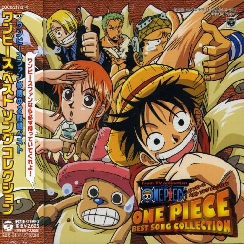 One Piece - CD Twin Pack
