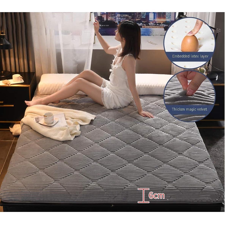 ヒギンズ矩形できた厚く 記憶泡 畳マットレス,ソフト 快適 パッドを睡眠 寝返,ラテックス 暖かい ぬいぐるみ 学生寮 マットレス パッド- 150x200cm(59x79inch)