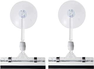 AmazerBath Shower Curtain Clips, Detachable Splash Guard Shower Curtain Clips with Suction Cup (2-Pack)