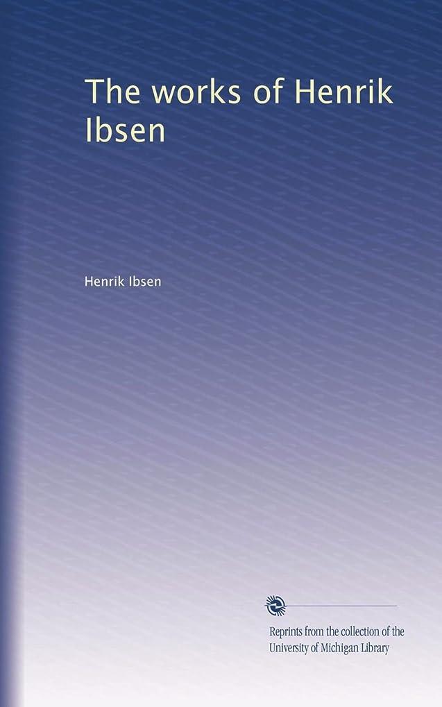 セメント暗くする湿ったThe works of Henrik Ibsen (Vol.2)