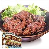 レンジでいきなり!乱切りひれステーキ150g×5個 お肉 健康 フレイル アスリート 炭火 肉 ステーキ 温めるだけ レンジで加熱