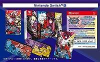 【Switch】BLAZBLUE CROSS TAG BATTLE Limited Box 【限定版同梱物】・スペシャルボックス ・ダウンロードコード...