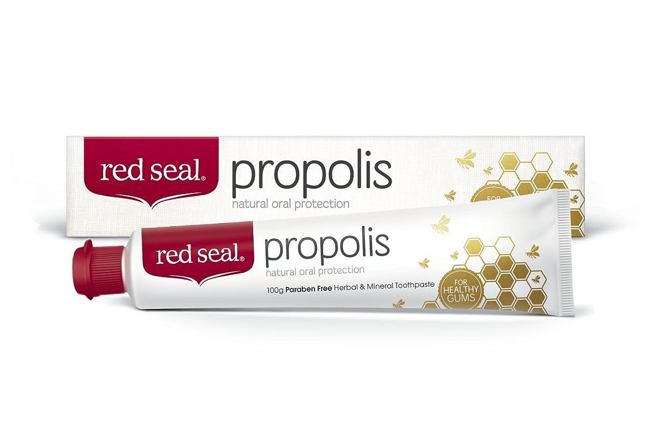 欠員スキャン偏心red seal propolois 歯磨き粉 100g