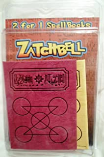 Zatch Bell 2 For 1 Spell Books Zofis Kanchome Purple Yellow (The Card Battle)