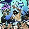 All Night / All Night (Professor Shorthair Mix) [Analog]