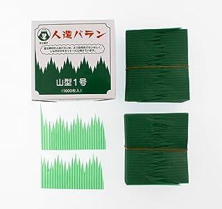 Sushi Deko-Gras, Baran Garnish, 1000 Stück, Made in Japan