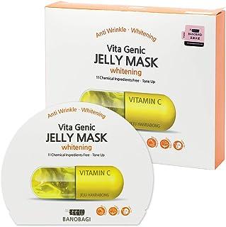 バナバギ[BANOBAGI] ヴィータジェニックゼリーマスク★ホワイトニング(黄色)30mlx10P / Vita Genic Jelly Mask (Whitening-Yellow)