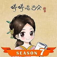 Wang Tian Men Shan