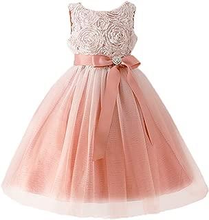 Catherine Cottage 子供フォーマル 巻き薔薇のグラデーションドレス 発表会 女の子 KD322