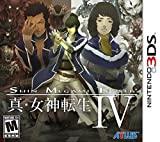 Atlus Games For 3ds