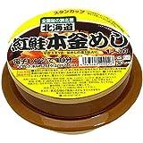 全国陶器本釜めし 紅鮭 1個