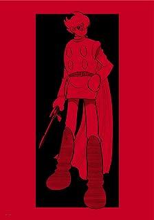 """サイボーグ009 地下帝国""""ヨミ""""編 <漫画原稿再生叢書 EXTRA>"""