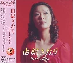 Saori Yuki Best & Best PBB-67 [Special Edition]